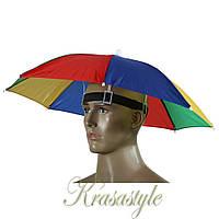 Зонт шляпа Радужный Ø55 см
