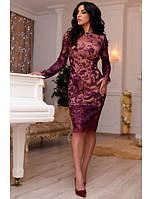 Роскошное вечернее платье миди