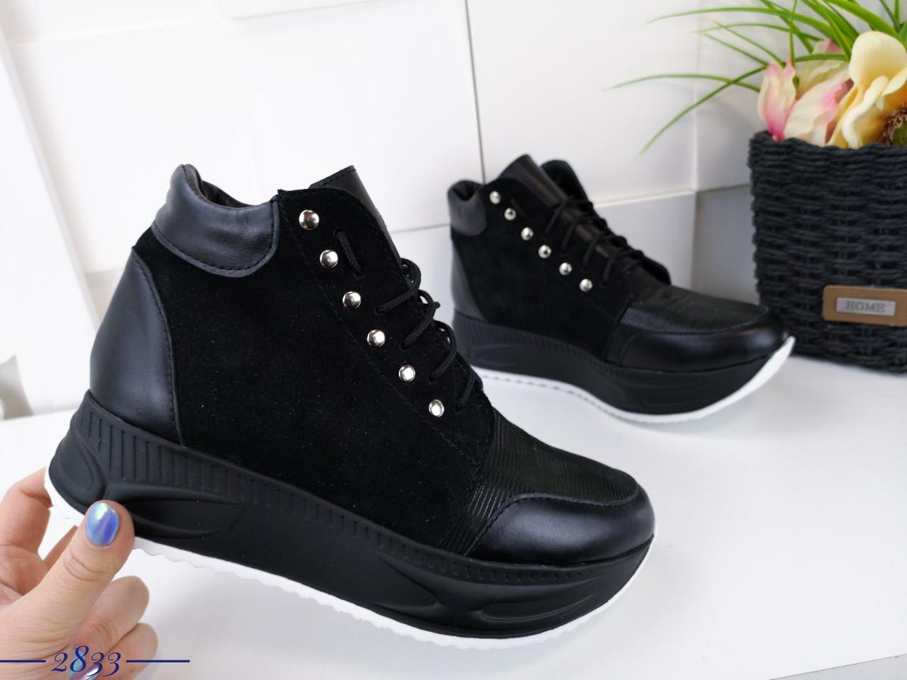 Кроссовки из натуральной кожи 36-40 р чёрный