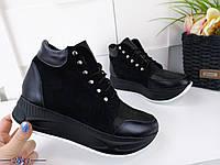 Кроссовки из натуральной кожи 36-40 р чёрный, фото 1