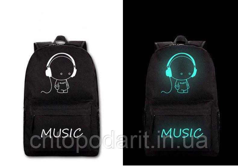 89998f4c93e9 Рюкзак со светящемся мальчиком + подарок сумка и кошелек!: продажа ...