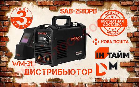 Сварочный аппарат инвертор IGBT Dnipro-M SAB-258DPB + Хамелеон (250 260 N D DP 260), фото 2
