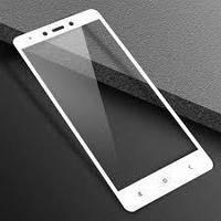 Защитное стекло Silk Screen XIAOMI Redmi Note 4  (тех.пак)