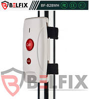 Влагозащищенная кнопка вызова на зонт BELFIX-B28WH