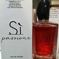 Тестер без крышечки духи женские Giorgio Armani Si Passione, фото 1
