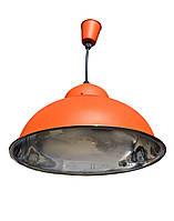 Светильник подвесной  оранжевый мат+хром СП 3614