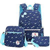 9b9e3c92762a Рюкзак для маленьких принцесс + в подарок сумка на плече и кошелек. (темное  -