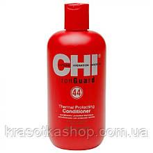 Chi Iron guard Кондиционер  термозащитный для волос 355 мл