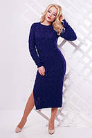 Женское стильное длинное платье темно синее