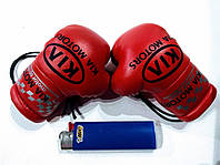 Подвеска (боксерские перчатки) KIA RED