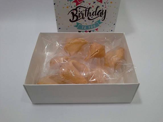 Екого Печенье с заданиями Happy birthday, фото 2