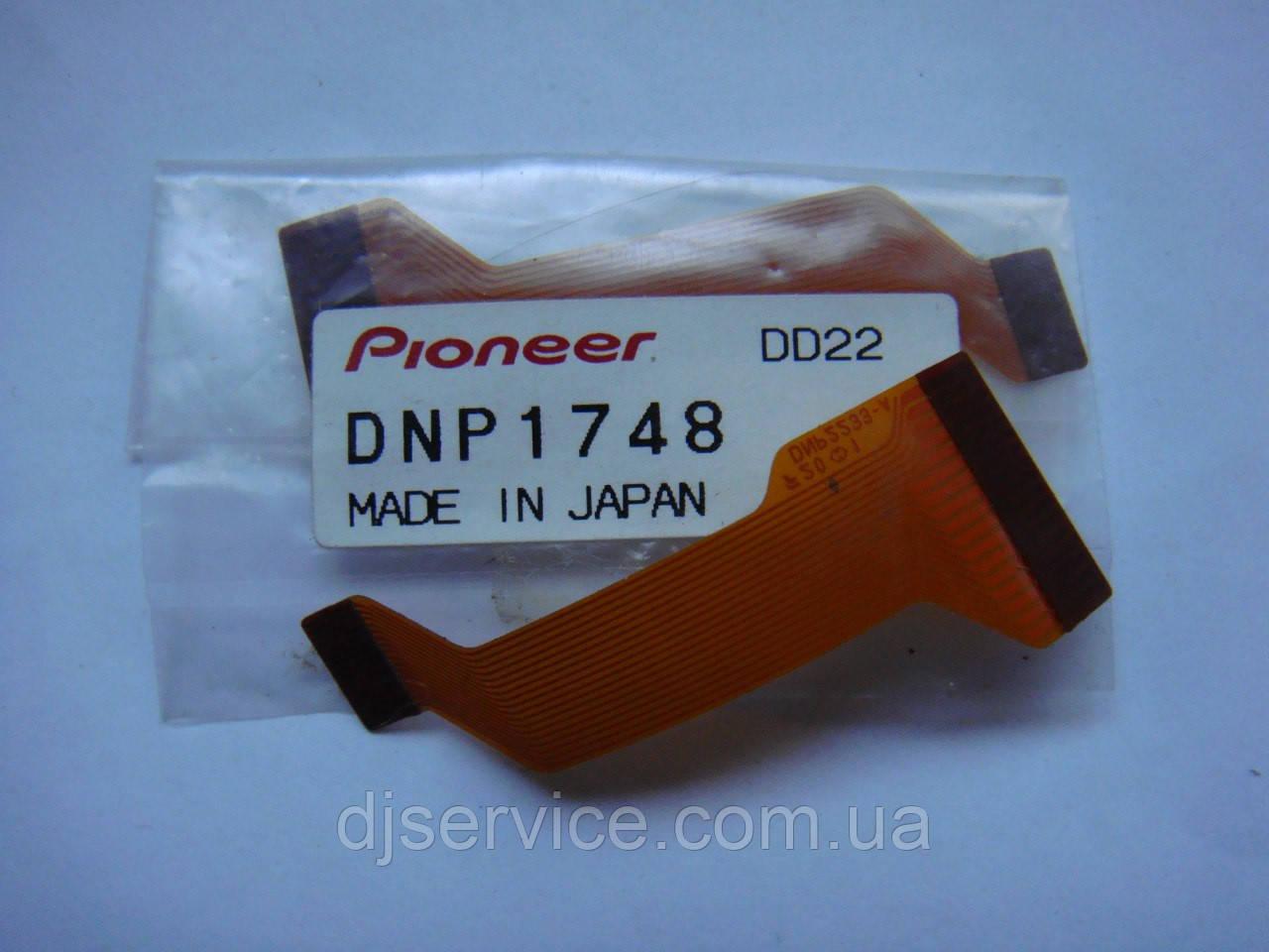 Шлейф лазерной головки DNP1748  для Pioneer cdj100s , cdj500s , cdj700s , cmx5000 - Интернет-магазин  djservice  НАЛОЖЕННЫМ ПЛАТЕЖЕМ НЕ РАБОТАЕМ!!!! в Киеве