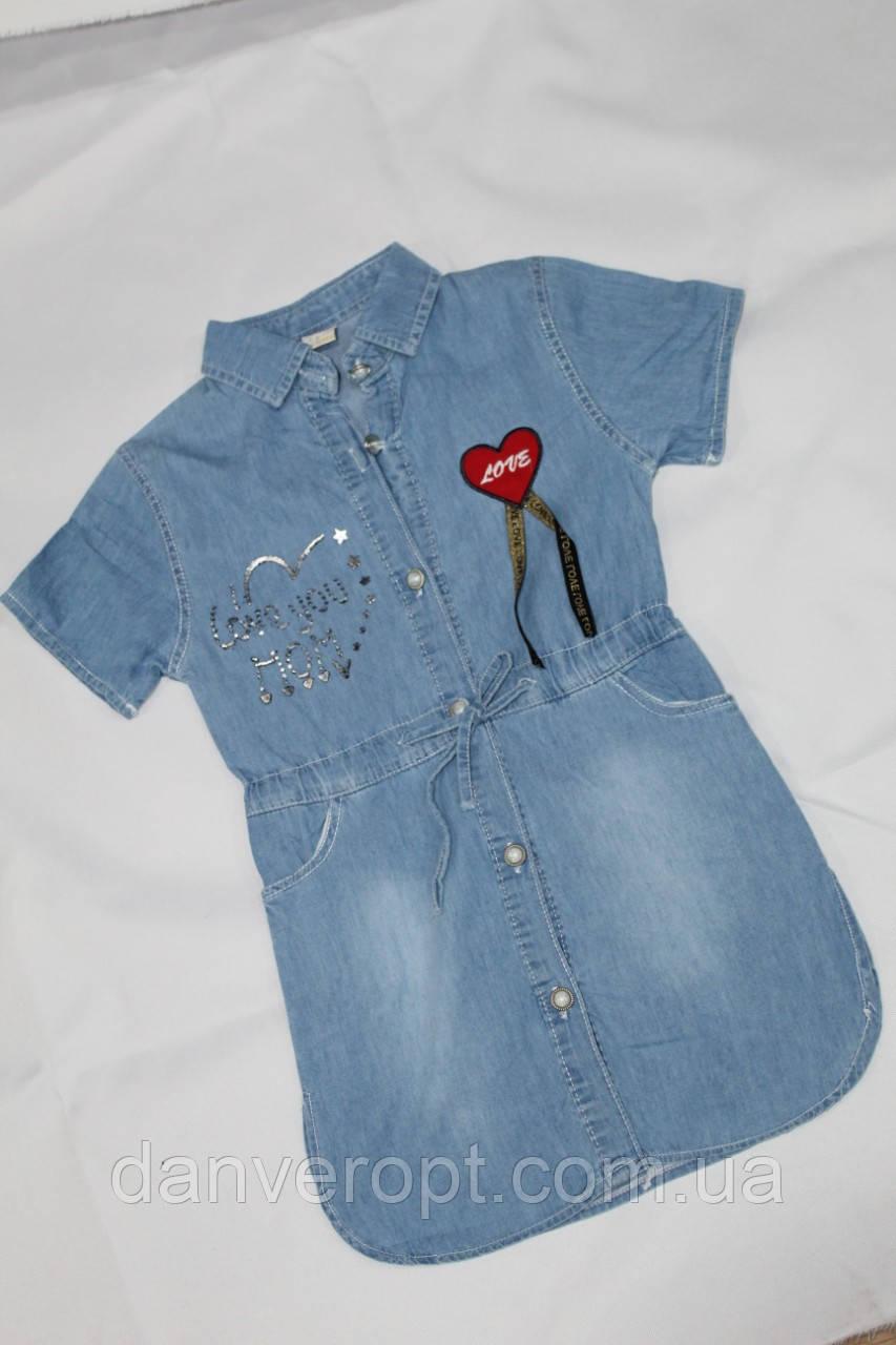 d0e70452a02 Платье-рубашка детское стильное модный принт Love на девочку 5-9 лет ...