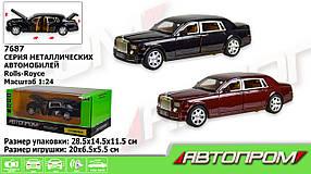 металлическая машинка Ролс-Ройс. Автопром 7687 Rolls-Royce. Свет. Звук. Открываются двери, капот, багажник