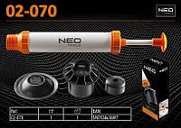 Прочистной вантуз NEO 02-070
