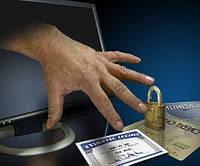 Расследование преступлений в интернете