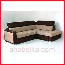 Кутовий диван Селін (Daniro), фото 3
