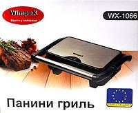 Панини гриль WimpeX WX-1066 (1500 Вт) контактный гриль, сэндвичница