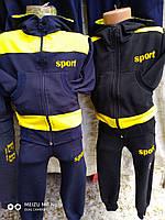 Спортивный костюм для мальчика на 2-6 лет черного, синего цвета c капюшоном спорт оптом