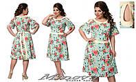 Платье летнее бирюзовое с вырезами на рукавах