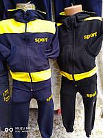Спортивный костюм для мальчика на 6-10 лет черного, синего цвета c капюшоном спорт оптом