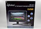 """Автомобильный телевизор с тюнером Т2 Eplutus EP-101T (10,1"""") видеодвойка телевизор для кухни гаража машини, фото 2"""
