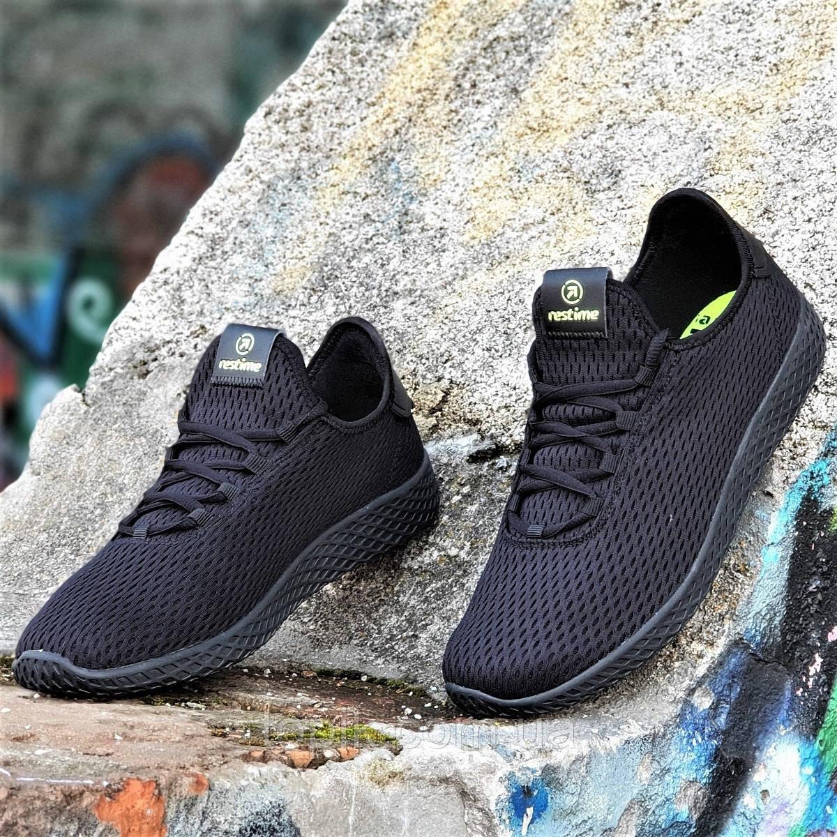 Мужские кроссовки сетка черные легкие и мягкие с адаптивной стелькой подошва пенка (Код: 1339а)
