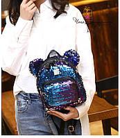 Ранец с пайетками Микки меняющий цвет