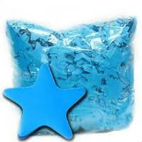 Конфетти звезды голубые 3,5х3,5 см 50 г/упак. полипропилен