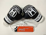 Подвеска (боксерские перчатки) HONDA PILOT BLACK