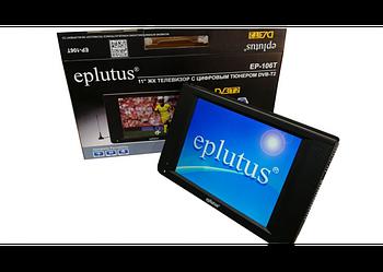 """Автомобільний портативний телевізор з DVB-T2 11"""" Eplutus EP-106T мультимедійний плеєр в машину"""