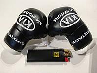 Підвіска (боксерські рукавички) KIA SPORTAGE BLACK