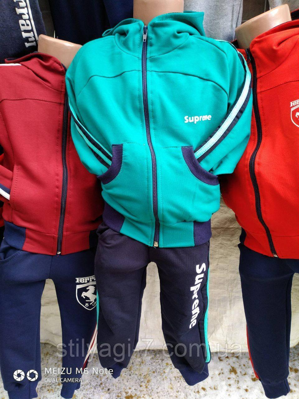 Спортивный костюм для мальчика на 6-10 лет бирюзового с синим  цвета c капюшоном Supreme оптом