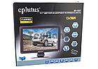 """Телевизор с цифровым тюнером автомобильный DVB-T2 12.1"""" Eplutus EP-122T в машину на кухню в гараж, фото 3"""