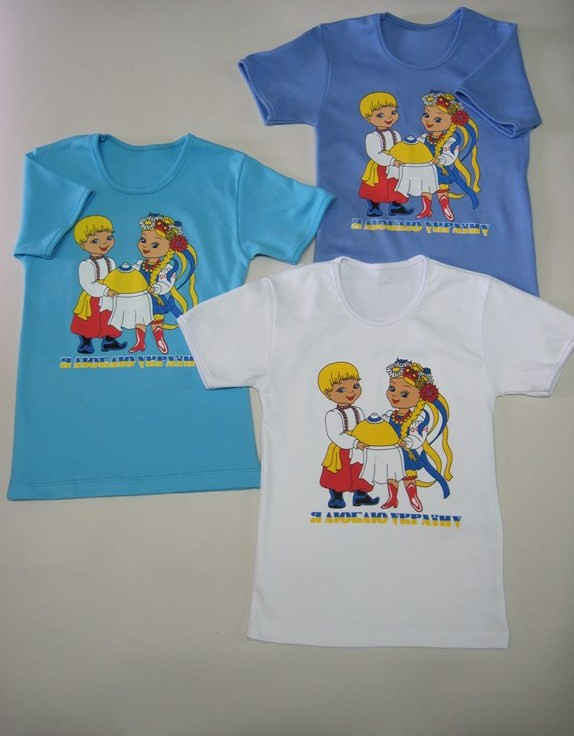 Детская футболка Украина Размер 110 - 134 см