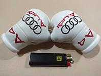 Подвеска (боксерские перчатки) AUDI A4 WHITE