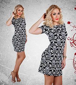 Д238 Платье  с карманами
