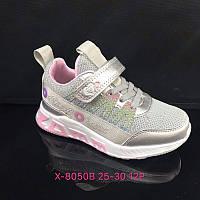 Детские серебряные кроссовки для девочки оптом Размеры 25-30