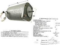 Электродвигатель ШД-300 / 300-А шаговый двигатель