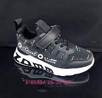 Детские кроссовки на липучках оптом Размеры 25-30