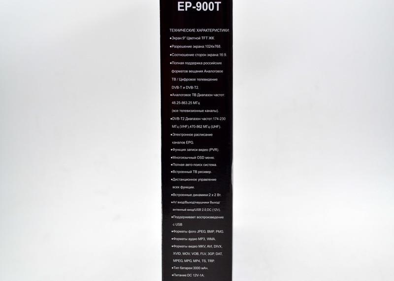 Портативный мини-телевизор Eplutus EP-900T Цифровой телевизор с приставкой Т2 (9 дюймов)