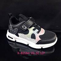 Детские чёрные кроссовки для девочки оптом Размеры 25-30