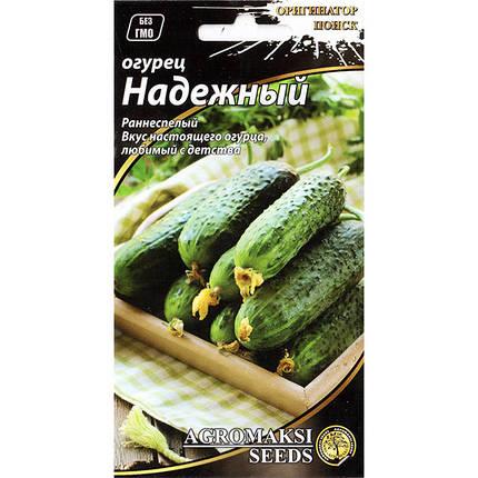 """Семена огурца раннего, для открытого грунта """"Надежный"""" (0,3 г) от Agromaksi seeds, фото 2"""