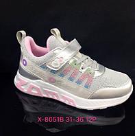 Детские скребристые кроссовки для девочки оптом Размеры 31-36