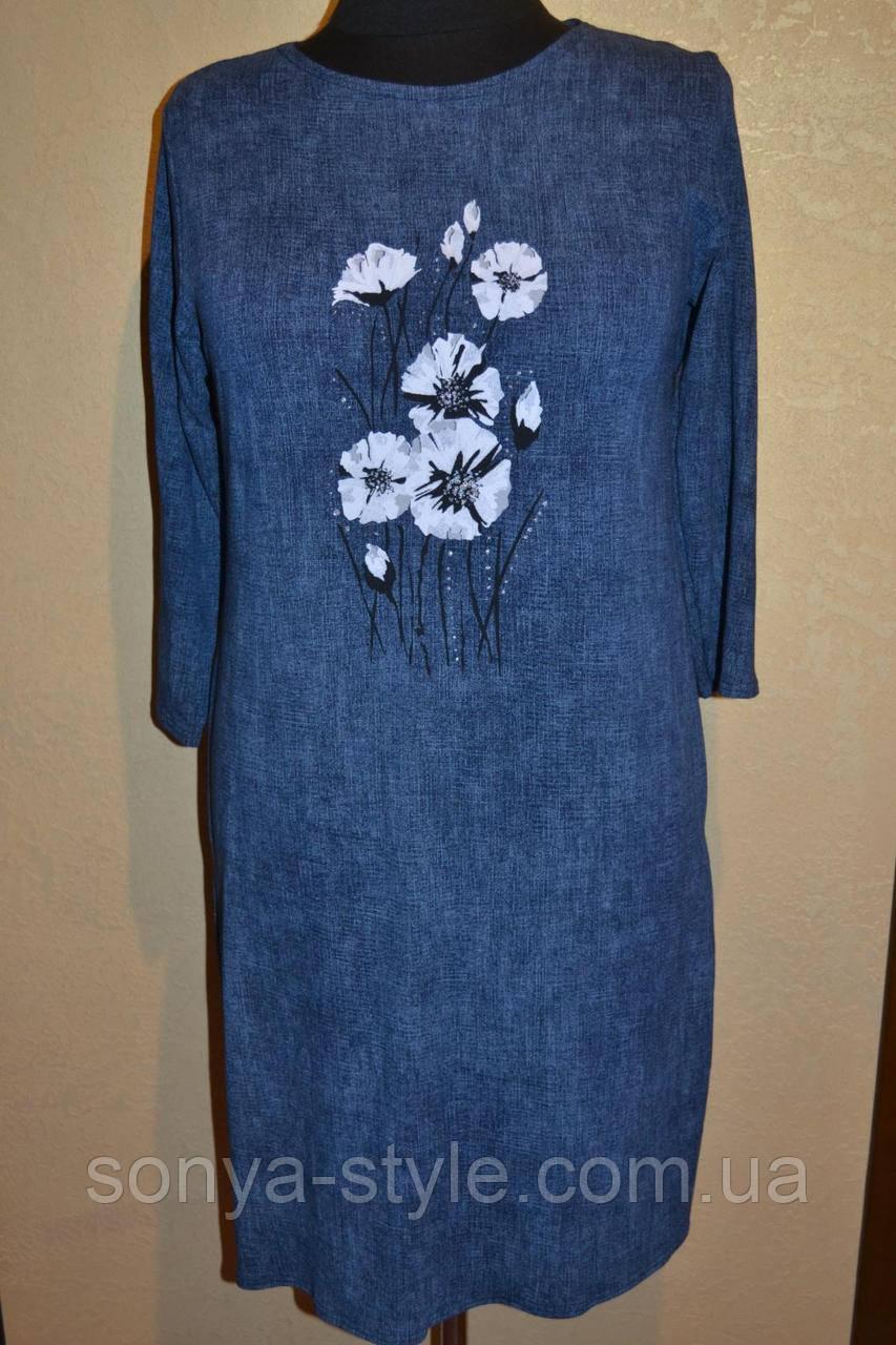 Платье под джинс с букетом больших размеров