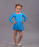 Трико для гимнастики, танцев и спорта Комплект трико + юбка (бифлекс)