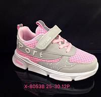 Детские кроссовки для девочки оптом Размеры 25-30