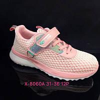 Детские кроссовки для девочки оптом Размеры 31-36