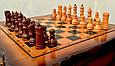 Стол шахматный «Дубовый». Доставка по всей Украине, фото 2