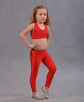 Лосины для танцев, гимнастики и спорта бифлекс цветные